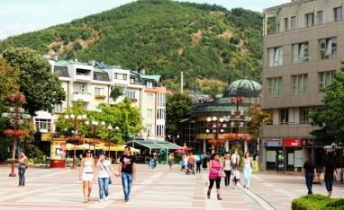 Blagoevgrad-3.jpg